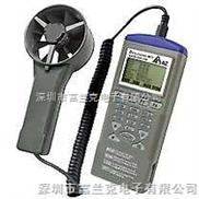 AZ9671 智能型风速温湿度记录器