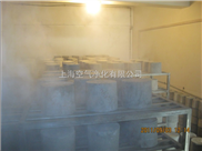 养护室加湿器 水泥养护室加湿器 上海养护室加湿器