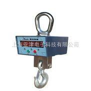 电子秤,10吨电子吊秤!20吨天津电子吊秤专卖!30吨电子吊秤!