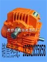 WHX250减速机
