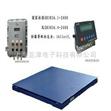 电子地磅秤,《3吨防爆地磅秤zui低价格》『天津5吨防爆地磅秤厂家』