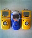 環氧乙烷檢測儀,環氧乙烷濃度檢測儀