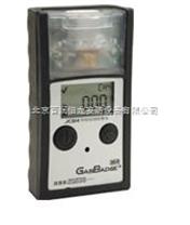 液化氣泄漏檢測儀,液化氣濃度檢測儀