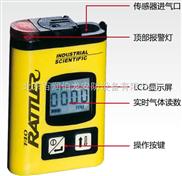 矿用一氧化碳检测仪,一氧化碳浓度检测仪