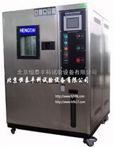 德陽高低溫恒溫實驗箱 成都高低溫恒溫實驗箱
