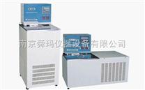 程序控製高低溫恒溫槽