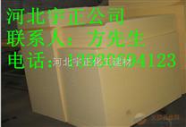 外墙A级酚醛保温板