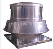鋁製屋頂風機-屋頂風機-全鋁製風機