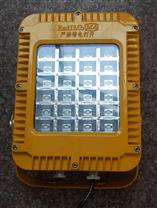 BFC8160/LED防爆泛光灯.王LED防爆灯