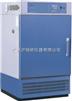 上海一恒低温培养箱LRH-250CL--好-LRH-250CL低温生化箱
