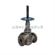U943Y电动三通柱塞阀