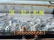陶瓷污泥处理设备|洗沙废水处理设备
