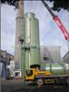 窯爐脫硫除塵器|工業窯爐|旋轉窯爐