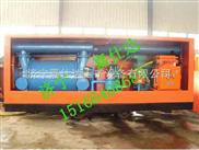 KSGQ型礦用水質過濾器