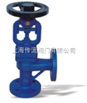 進口角式波紋管截止閥價格 原理 用途 規範