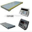 电子汽车衡,天津50吨可移动电子汽车衡(60吨可移动电子汽车衡)