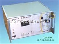 QM201B 原子吸收測汞儀