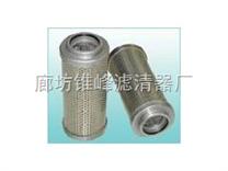 TZX2-10×钢厂滤芯