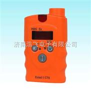 便携式汽油检测仪