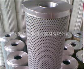 QYLX-250×10Q2(福林)ZU-H过滤器滤芯