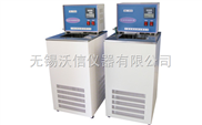 低溫恒溫循環器,低溫恒溫循環槽,沃信低溫恒溫循環器促銷