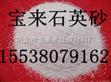 石英砂滤料多少钱一吨