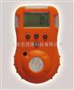 促销甲苯气体检测仪 KP866