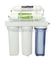 5級家用淨水器招商 5級家用淨水器加盟