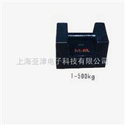 标准砝码,湖南150kg电子秤砝码(天津砝码厂)新疆150公斤铸铁砝码