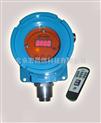 促销一氧化碳气体探测器 QD6330