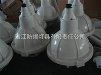 增安型防爆防腐灯