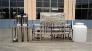 供应泰州、浙江、无锡厂家双级反渗透水处理设备