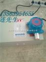 """忻州氢气泄露报警器""""氢气浓度探测器"""""""