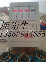 型號ZBK-1000乙醇泄露報警器
