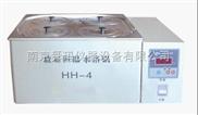 數顯電子恒溫水浴鍋
