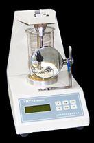 現貨YRT-3 藥物熔點儀供應
