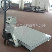 """电子地磅秤,2吨移动式磅秤价格""""2.5吨天津可移动磅秤"""""""
