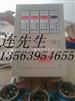 忻州液化气泄露检测仪-液化气气体检测仪