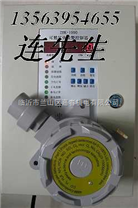 天然氣泄漏檢測儀 漏天然氣報警儀