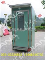 山西太原移动雷竞技官网手机版下载公厕厕所