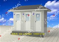 内蒙呼和浩特移动雷竞技官网手机版下载公厕厕所