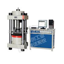 200T微機控製壓力試驗機、電液伺服壓力檢測儀、濟南混凝土試塊壓力測試儀