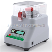 奧盛生物樣品均質器 Bioprep-24生物樣品均質儀