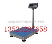 10公斤电子秤,10公斤电子台秤