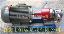 供应恒运牌磁力驱动齿轮泵价格低
