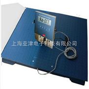 防爆电子秤≤天津5吨高精度防爆电子磅≥1吨防爆电子地磅