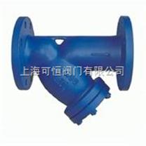 进口水过滤器/除污器