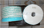 龙源厂家直销日本RRR滤芯TR-25470