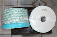 龙源厂家直销TR-20125日本3R滤芯