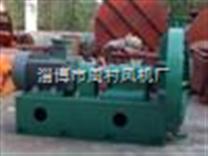 MJG-1100-75 90kKW煤气加压风机